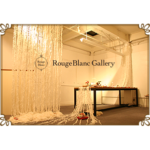 Rouge Blanc Gallery